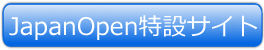 japanopen_banner