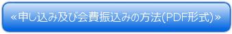 japanopen_outline_btn